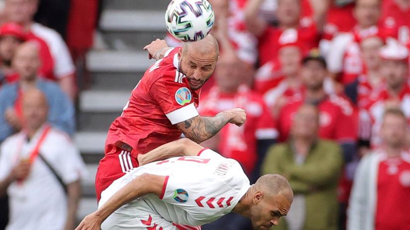 Кудряшов получил жёлтую карточку в матче Евро-2020 Дания — Россия