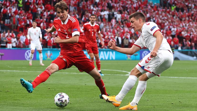 Дания обыгрывает Россию после первого тайма матча Евро-2020