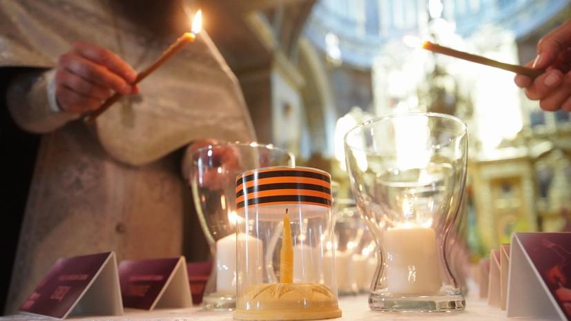 Петербург примет участие в акции «Свеча памяти»