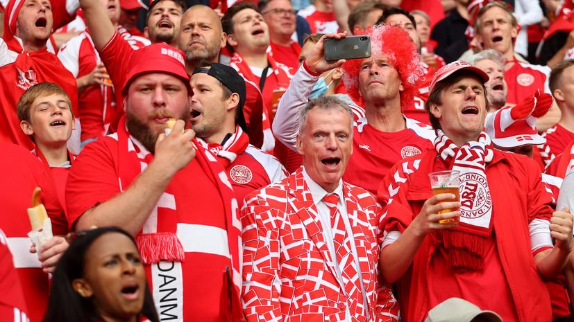 Болельщики сборной Дании кидали стаканы с пивом в российских футболистов