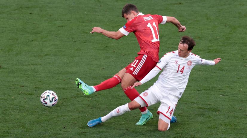 Россия владела мячом менее 32% времени в первом тайме матча с Данией на Евро-2020
