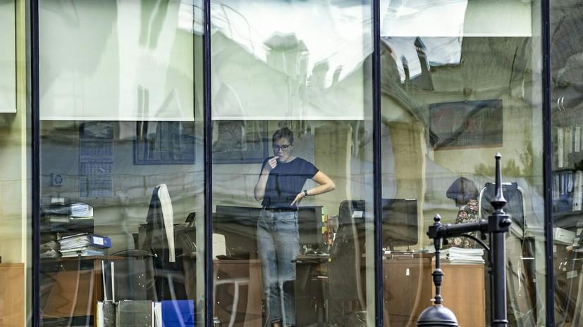 Эксперт заявил о росте числа вакансий в России