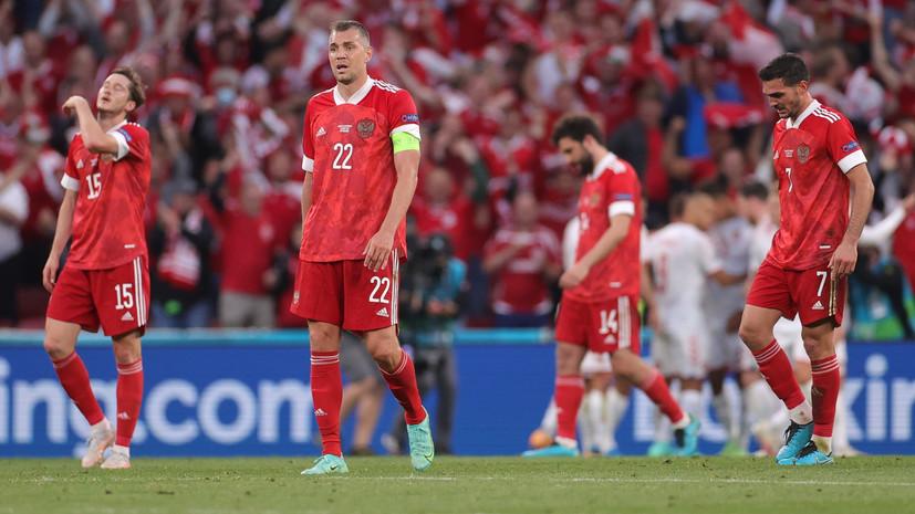 Сафонов впервые пропустил мяч в матче сборной России