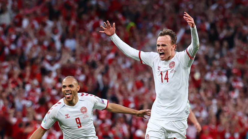 Дамсгор стал самым молодым автором гола в истории Дании на Евро и ЧМ