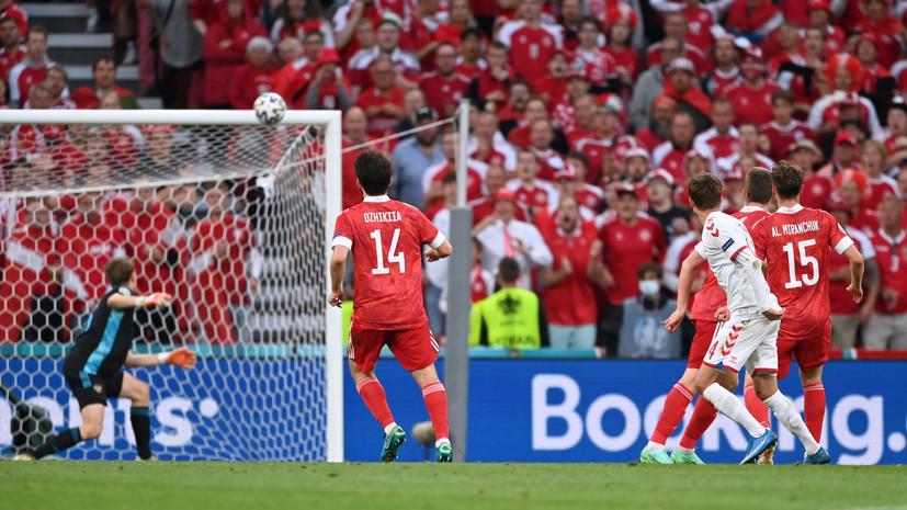 Кавазашвили — о голе Дании: Сафонов просто потерял ворота