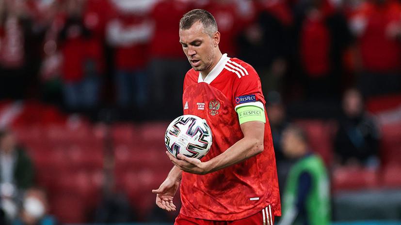 «Можете нас материть, костерить»: что говорили игроки сборной России после вылета с Евро-2020