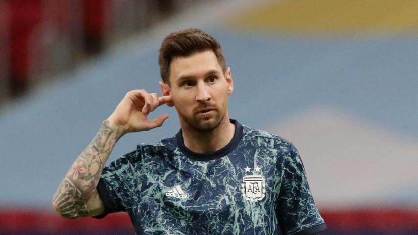 Месси повторил рекорд по матчам за сборную Аргентины