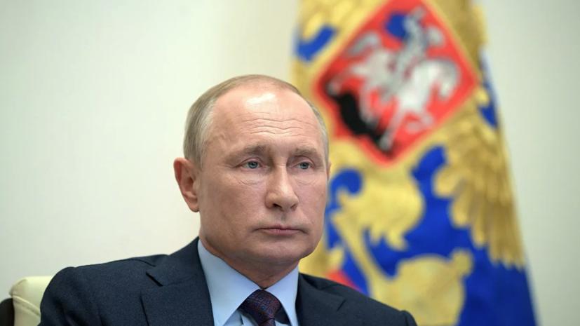 Путин заявил о деградации системы европейской безопасности