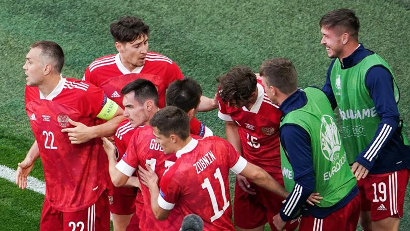 В Госдуме призвали не оскорблять сборную России после вылета с Евро-2020