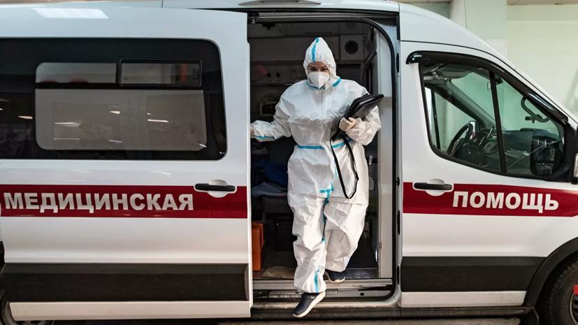 В России за сутки выявили 16 715 случаев заболевания коронавирусом