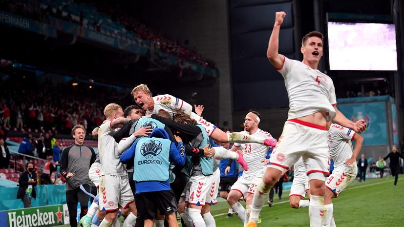 Данию считают фаворитом матча Евро-2020 с Россией