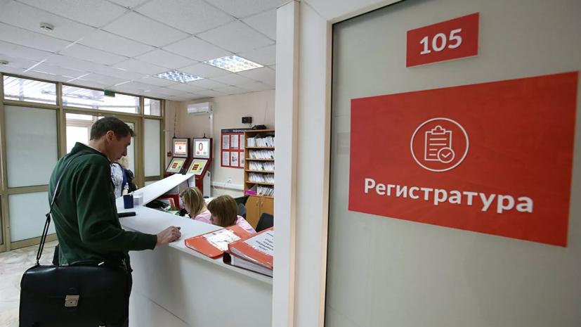 В Москве ещё две детские поликлиники перешли на электронные медкарты