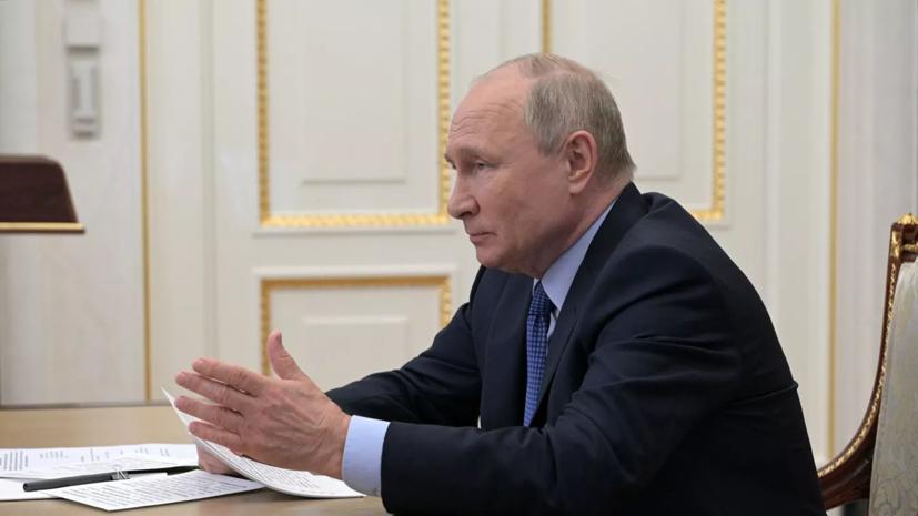 Путин выступил за восстановление всеобъемлющего партнёрства с Европой