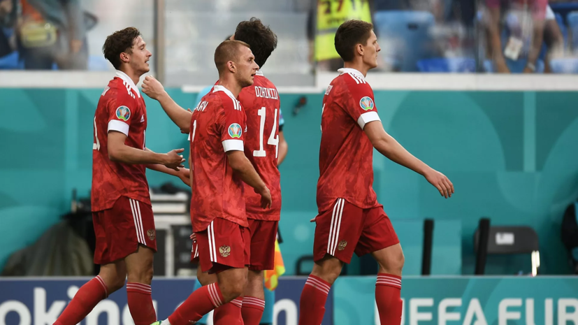 Минспорт и РФС проанализируют выступление сборной России на Евро-2020