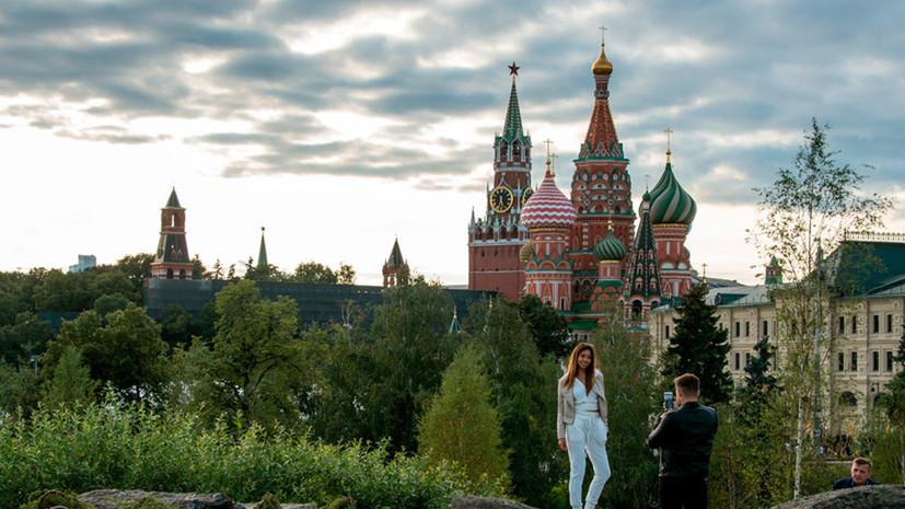 В парке «Зарядье» прошёл посвящённый 800-летию Нижнего Новгорода концерт