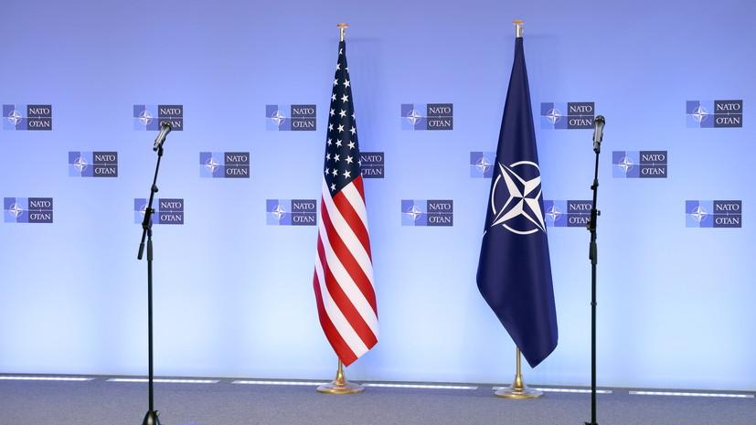 США займутся информированием молодёжи о работе НАТО