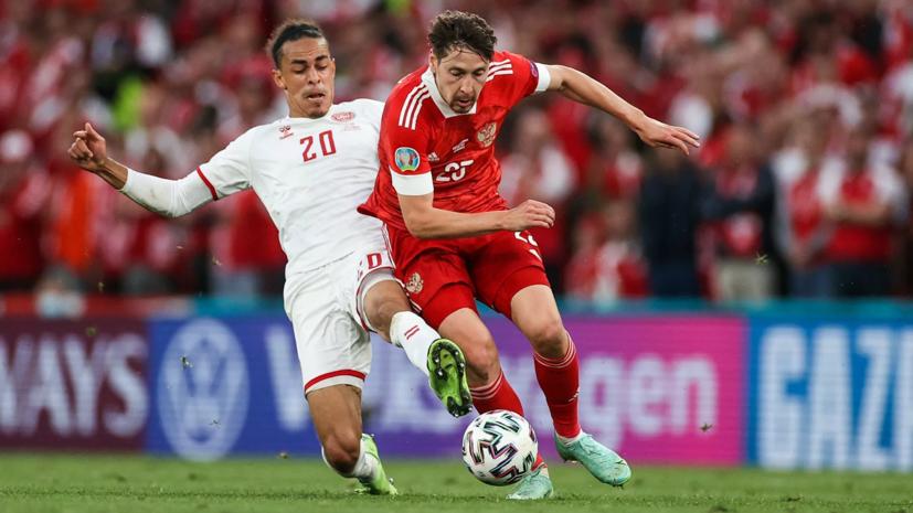 Колосков — о вылете сборной с Евро-2020: не виноватых нужно искать, а причину