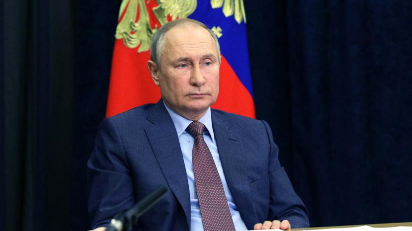 Путин: День памяти и скорби отзывается негодованием в сердцах всех поколений