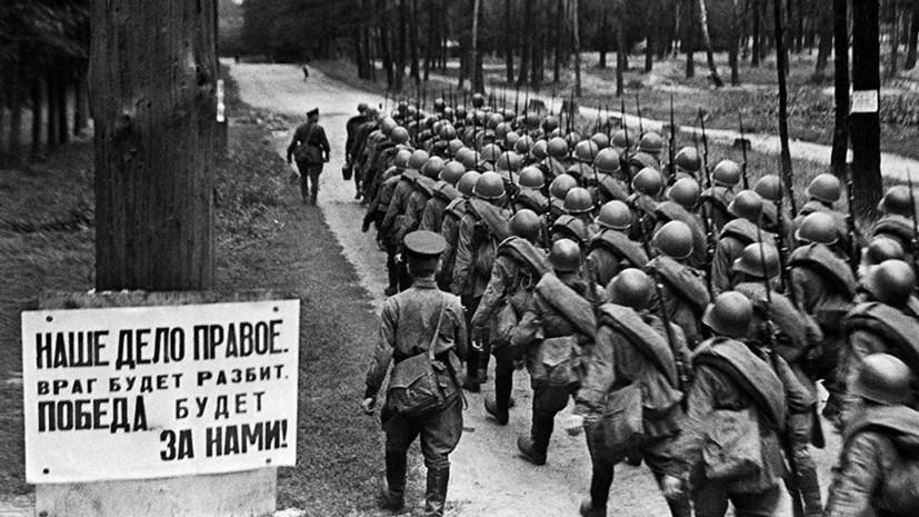 Первые дни войны: тест RT к 22 июня