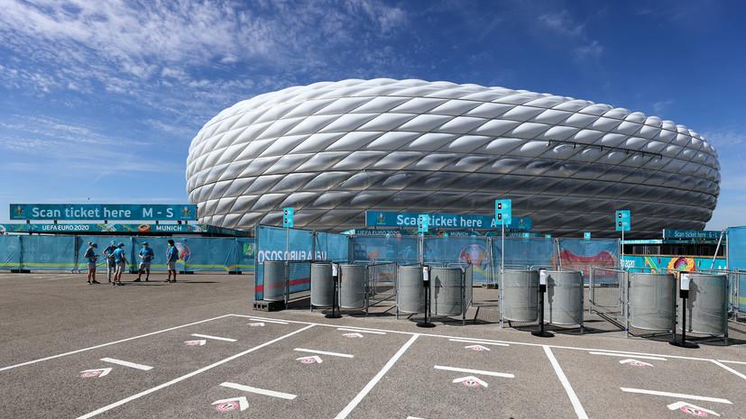 УЕФА запретил радужную подсветку на стадионе Евро-2020 в Мюнхене из-за политического контекста