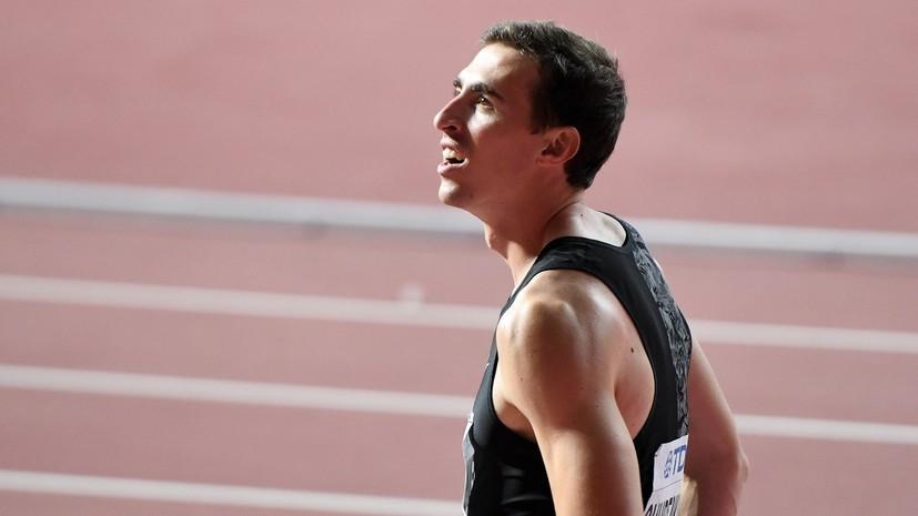Шубенков объяснил, как допинг попал в его организм