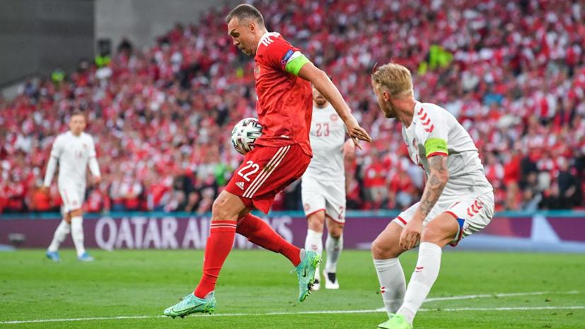 Дасаев назвал закономерным разгром России в матче Евро-2020 с Данией
