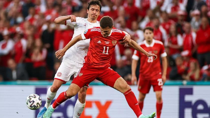 Дасаев считает, что нельзя обвинять Черчесова в провале сборной России на Евро-2020