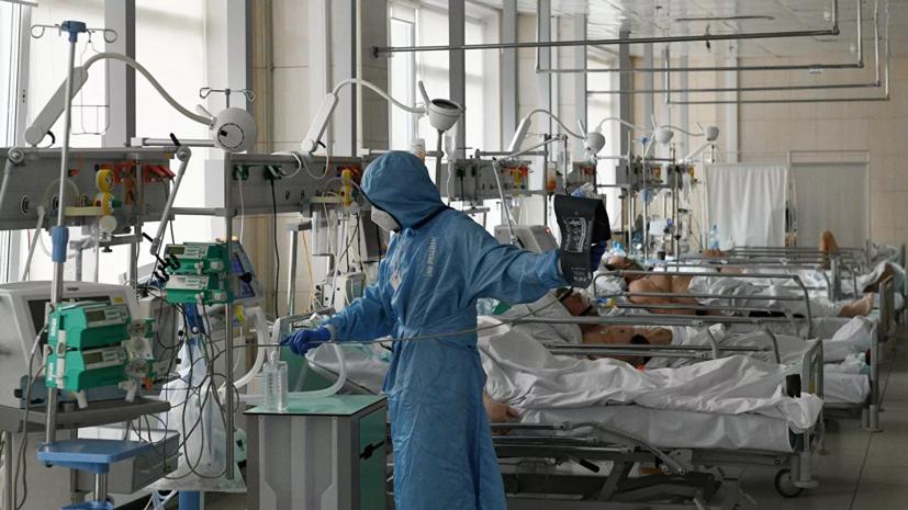 В Москве выделят около 11 млрд рублей на борьбу с COVID-19