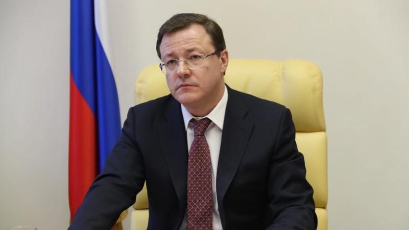 Губернатор Самарской области обратился к жителям в День памяти и скорби