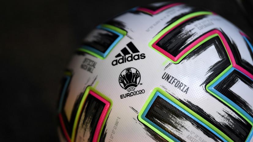 Украинский депутат попросил УЕФА лишить Санкт-Петербург оставшихся матчей Евро-2020