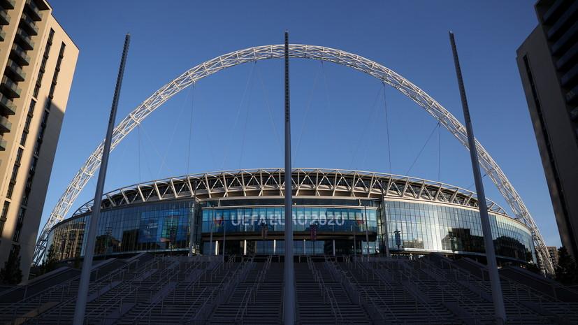 Финал Евро-2020 в Лондоне смогут посетить порядка 60 тысяч зрителей