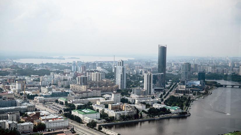 Встреча министров спорта из разных стран пройдёт в Екатеринбурге в ноябре