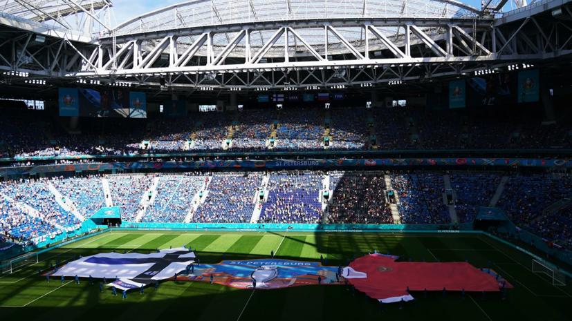 В УЕФА не сталикомментировать возможную отмену матчей Евро в Петербурге