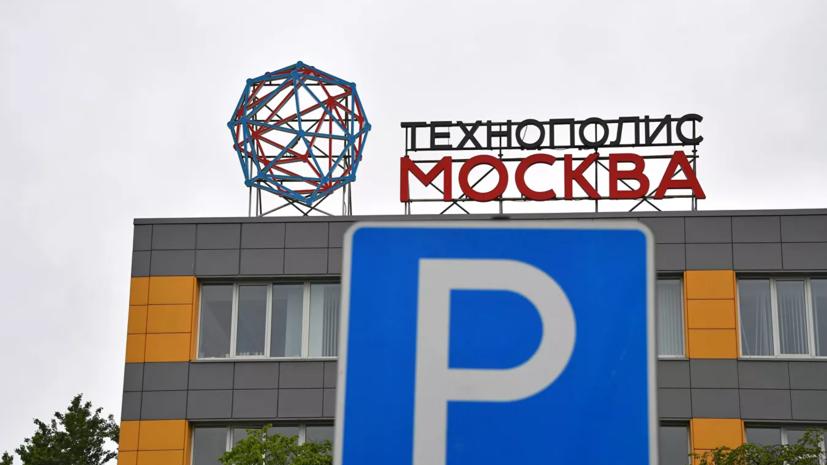 В модернизацию дата-центра ОЭЗ «Технополис «Москва» инвестируют 550 млн рублей