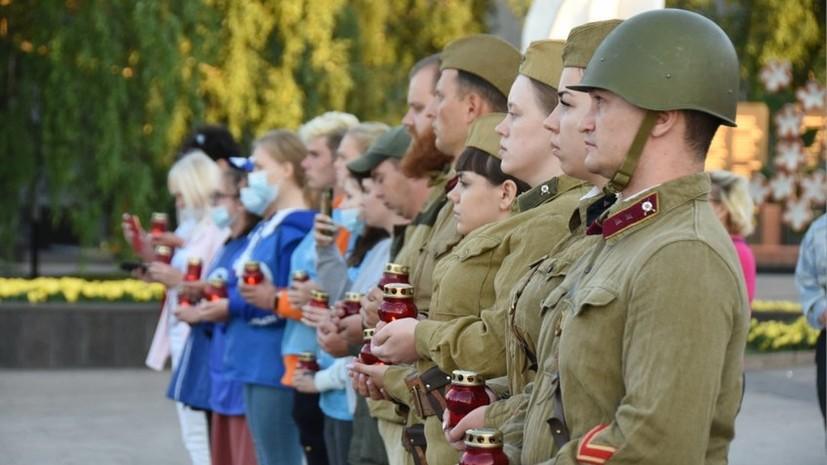 Ульяновск в День памяти и скорби присоединился к акции «Свеча памяти»