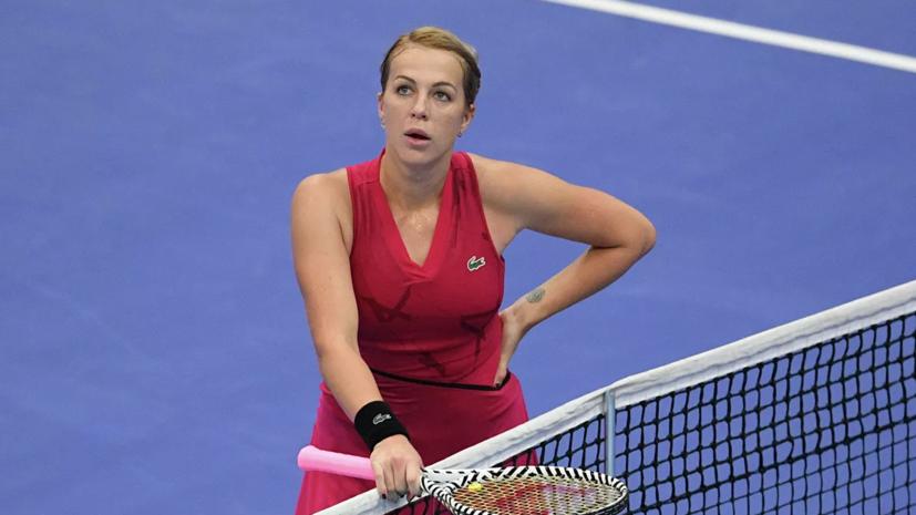 Павлюченкова проиграла на старте турнира WTA в Истборне