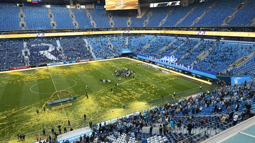 В оргкомитете Евро-2020 отреагировали на призыв перенести матчи турнира из Петербурга