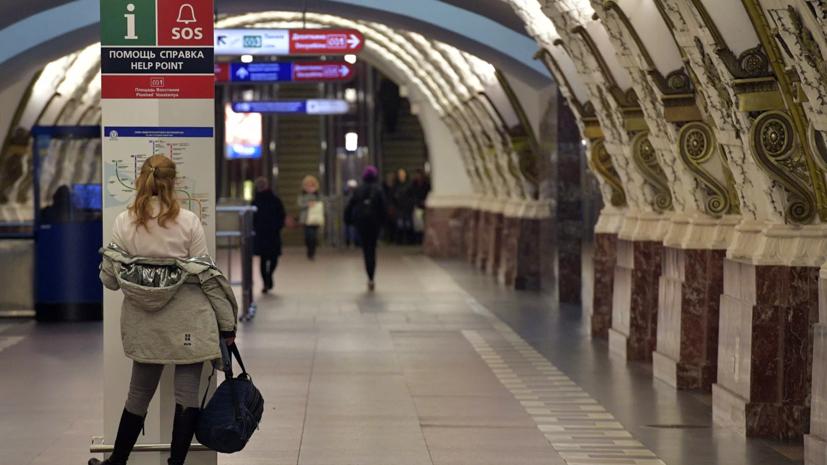 Движение на участке второй линии метро в Петербурге восстановлено