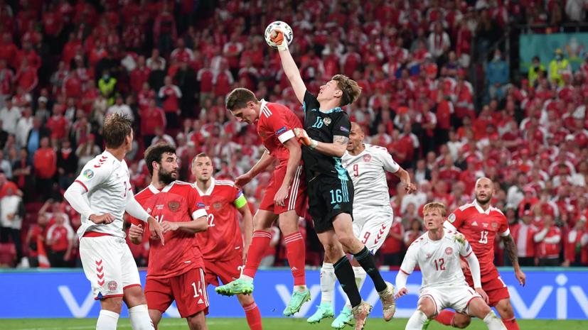 Сюткин: сборная России по футболу и так находилась на дне
