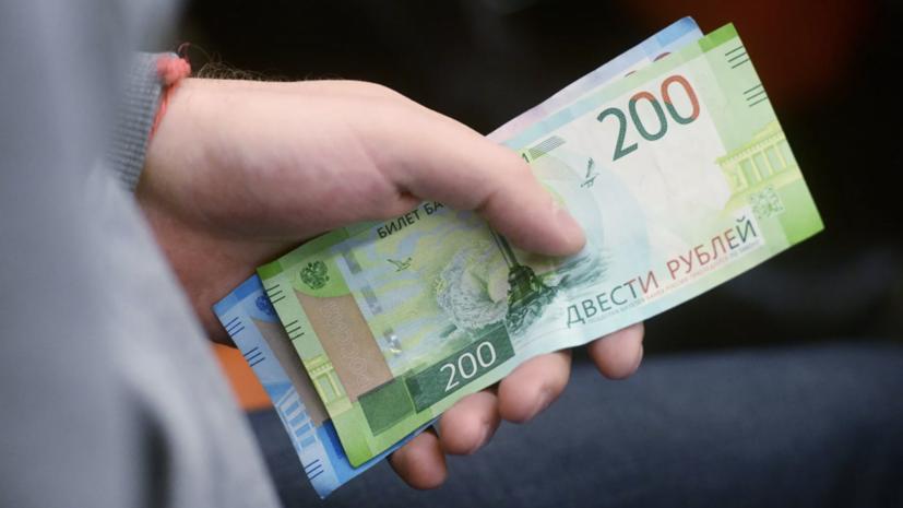 Оренбургская область получит 1,2 млрд рублей на выплаты детям до семи лет