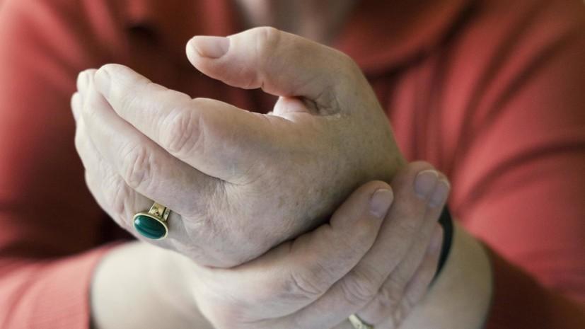 Ревматолог рассказала о симптомах артрита
