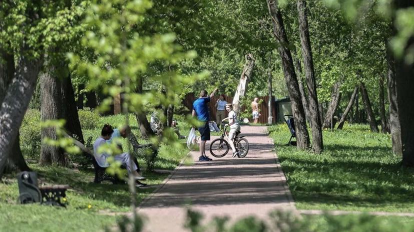 Парки Подмосковья приняли 15 млн посетителей с начала года
