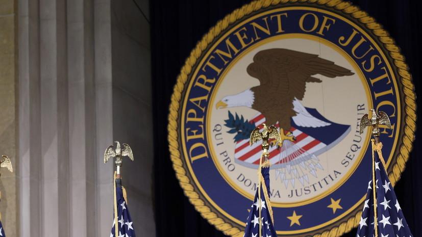 В США задержали мужчину за угрозы убийства президента и конгрессменов