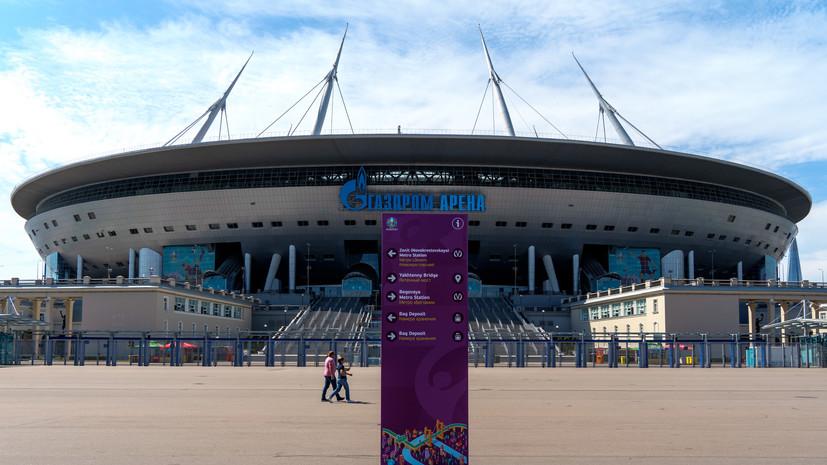 «Глупее не придумаешь»: в России оценили призыв украинского депутата перенести матчи Евро-2020 из Санкт-Петербурга