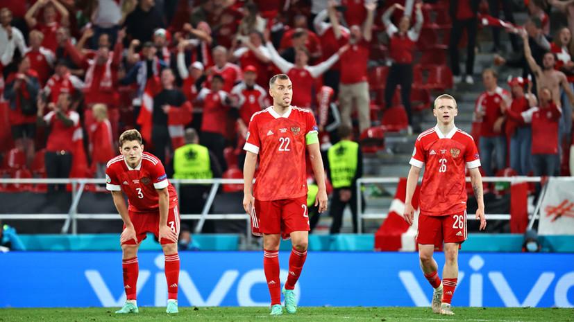 Движение вверх: почему для реформы в футболе России нужно взять пример с Дании