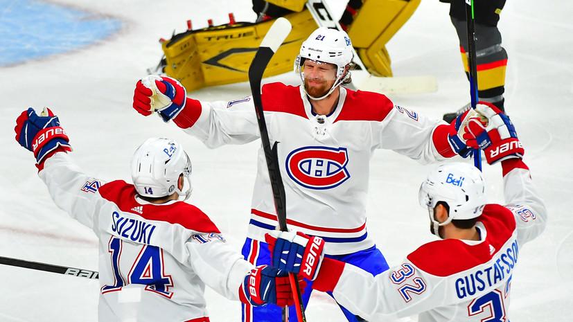 «Монреаль» победил «Вегас» и вышел вперёд в серии плей-офф НХЛ