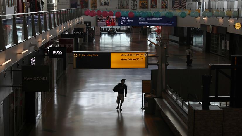 Власти США выделят $8 млрд аэропортам для преодоления последствий COVID-19