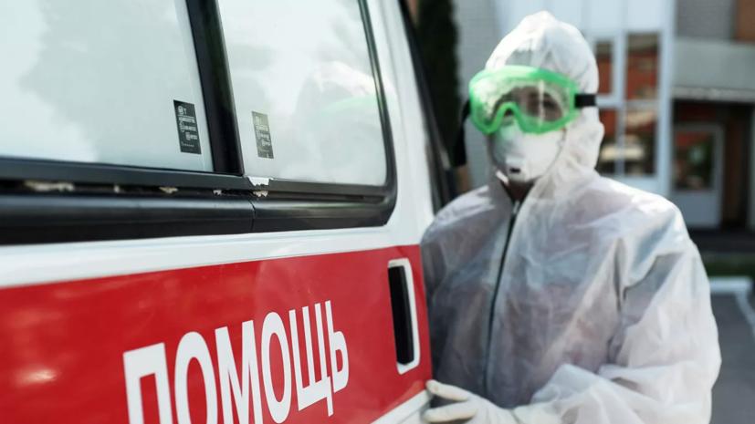 В России за сутки выявили 17 594 случая заболевания коронавирусом