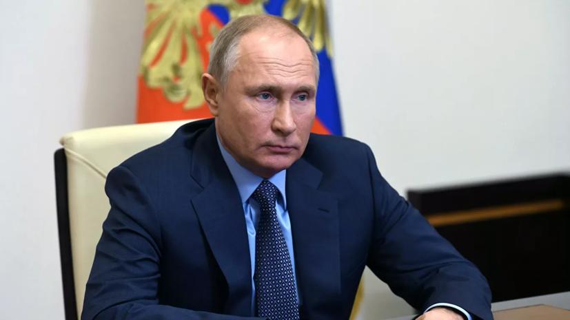Путин заявил о готовности России на равных решать глобальные проблемы