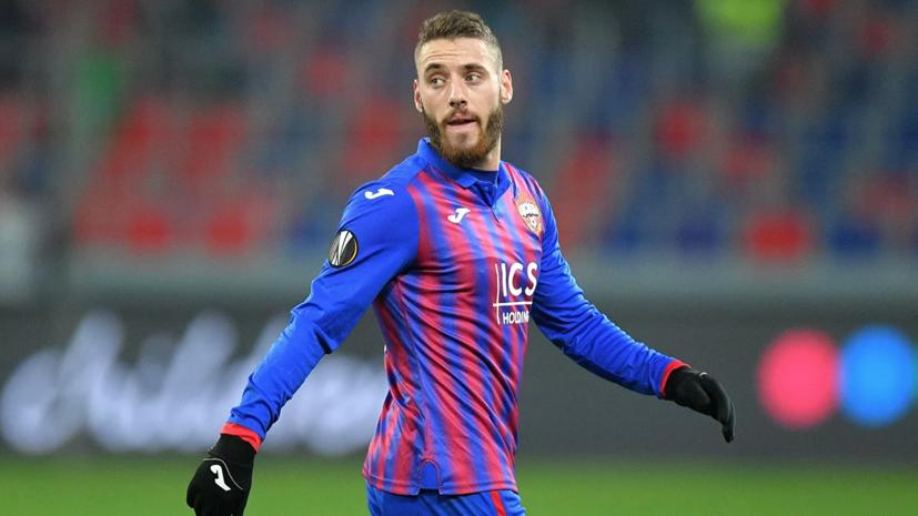 Агент Влашича прокомментировал возможный уход полузащитника из ЦСКА после Евро-2020